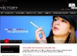 Victory Electronic Cigarettes coupon codes