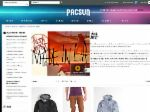 Pacific Sunwear coupon codes coupons