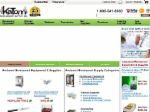 Katom coupons coupons