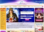 AskNow Psychic coupons